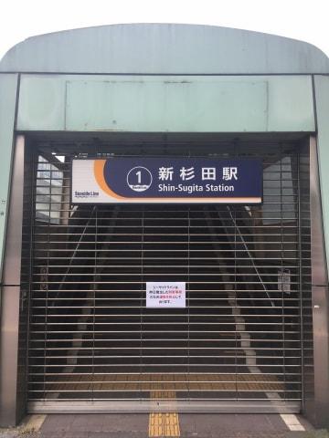 シャッターが降りた駅改札方面へつながる出入り口=横浜市磯子区