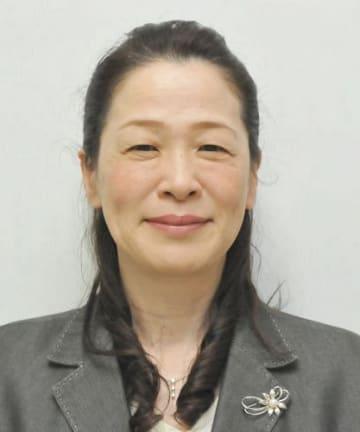 森本美智子教授