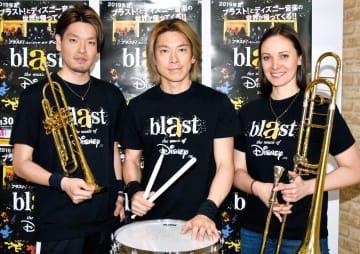 2年ぶりとなる愛媛公演をPRする「ブラスト!:ミュージック・オブ・ディズニー」の出演者(左から米所裕夢、石川直、リサ・ライザネック・チャペル)=5月中旬、松山市