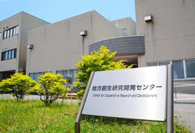 MOT(技術経営)の実践講座を開催する室蘭工大CRDセンター