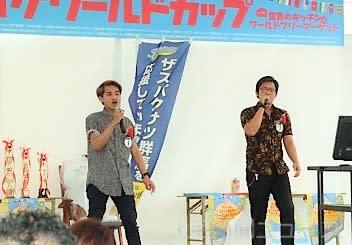 BEGIN「島人ぬ宝」で会場を盛り上げたインドネシア出身の2人