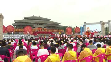 華人·華僑1万人、始祖·炎帝を祭る 湖北省随州市