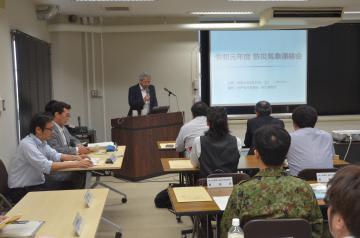 気象庁の最新の取り組みを説明した茨城防災気象連絡会=水戸市金町