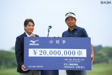 池田勇太が今季初優勝 ランキング5位にまでジャンプアップした(撮影:佐々木啓)