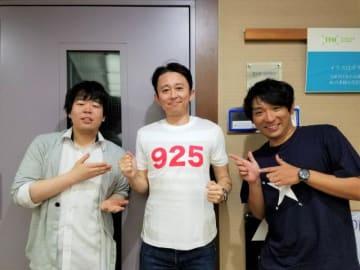 (左から)宮下草薙の草薙航基、有吉弘行、アルコ&ピースの酒井健太