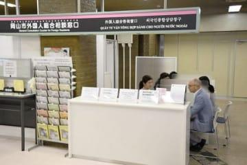岡山市が本庁舎1階に開設した外国人総合相談窓口