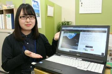 英語版ホームページを紹介する中津耶馬渓観光協会の職員
