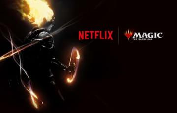 『マジック・ザ・ギャザリング』Netflixでアニメ化!「アベンジャーズ/エンドゲーム」のルッソ兄弟が製作総指揮