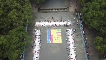 子どもたちによるアジア競技大会の長編絵巻制作イベント 杭州市