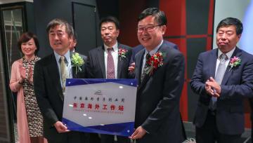 中国海外学子創業ウイーク、東京に海外拠点開設