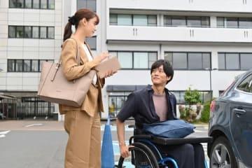 連続ドラマ「パーフェクトワールド」第7話のシーン=関西テレビ提供