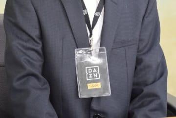 記者会見にのぞむ元従業員Aさん(2019年6月4日/弁護士ドットコム撮影/東京都)