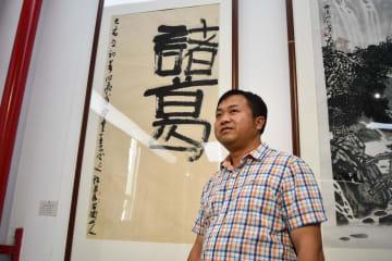 「諸葛亮文化」書画展、子孫が開催 四川省成都市