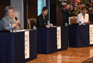 パネル討論に登壇した(左から)塚越会長、原田専務、宇津木元監督