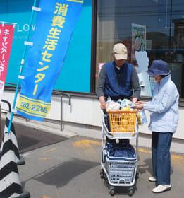 コープさっぽろパセオしらおい前で啓発物を買い物客に手渡すネットワークメンバー