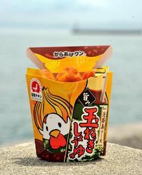 「からあげクン・玉ねぎしょうゆ(淡路島ソース)味」