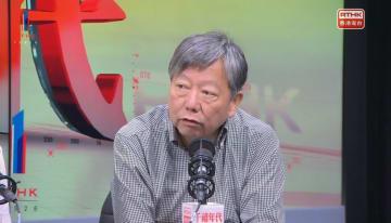 Lee Cheuk-yan. Photo: RTHK Screenshot.