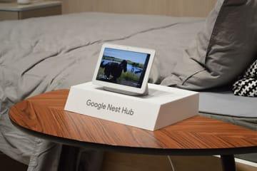 6月12日に発売するGoogleアシスタントを搭載するスマートディスプレイ「Google Nest Hub」