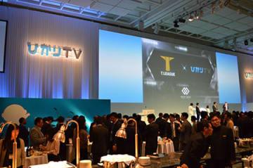 事業方針や映像事業の可能性を示した「ひかりTVイベント」