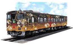 臨時快速に使われる観光列車「うみやまむすび」の車両イメージ(JR西日本提供)