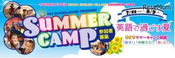 OEV Summer Camp 2019