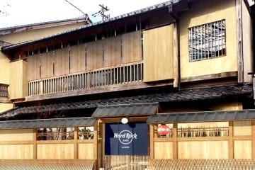和風のハードロックカフェが誕生