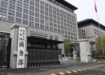 中国とモンゴルの貿易額が25億6千万ドル、1~4月 商務部