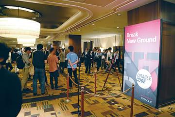 「Oracle Code Tokyo 2019」の会場風景。800人余りの技術者が一堂に会した。