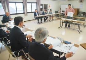 1町内会が事業内容や目的などを説明した公開プレゼンテーション