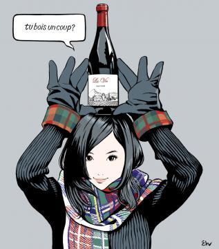 「リアルワインガイド」64号表紙 ©2019 Eguchi Hisashi