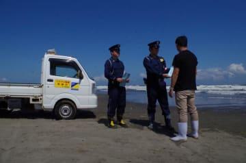 ALSOKの警備員が2人一組で海岸を巡回し、貝類の密漁防止を呼び掛けている=九十九里町