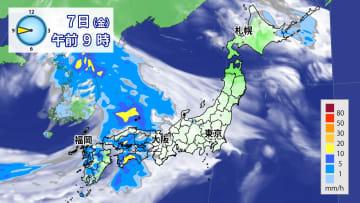 7日午前9時の雨や雲の予想。