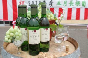 地元産ブドウを使った看板商品「五月長根葡萄園」