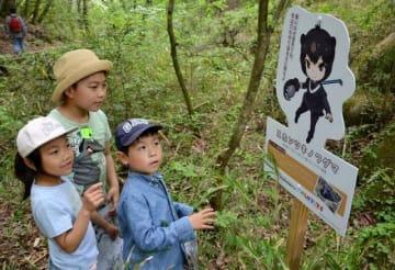 園内でキャラクターが描かれたパネルを見つける子どもたち