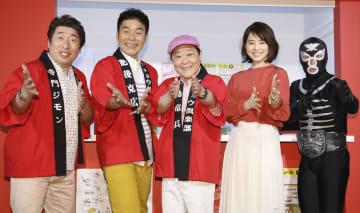 イベントに登場した(左から)寺門ジモン、肥後克広、上島竜兵、石田ゆり子=6日、東京都内