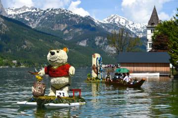 水仙祭りのボートパレード開催 オーストリア