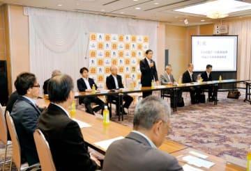 県産品の販売拡大などに向け事業計画などを決めたえひめ愛フード推進機構の総会=5日午後、松山市