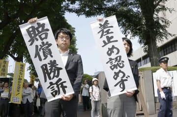 「第2次新横田基地公害訴訟」の控訴審判決を受け、垂れ幕を掲げる原告側弁護士=6日午後、東京高裁前