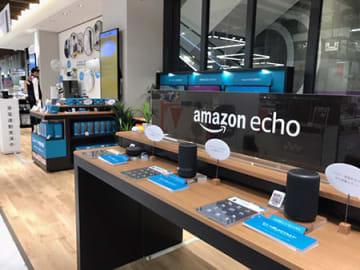 家電量販店内のAmazonデバイスコーナー。Amazon Echo、Kindleなど、品揃えは店舗に応じて臨機応変に変えるという