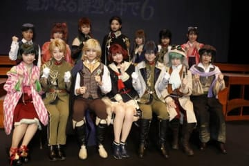 舞台「演劇女子部『遙かなる時空の中で6 外伝 ~黄昏ノ仮面~』」で主演を務める「つばきファクトリー」ら