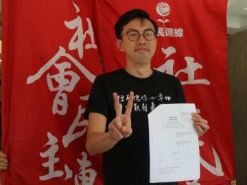 Avery Ng. Photo: inmediahk.net.