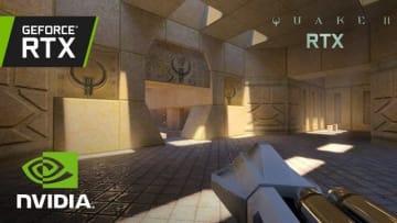 『Quake II RTX』無料配信開始―20年以上前の名作FPSが最新技術で美麗に蘇る