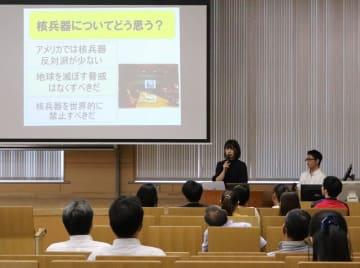 ニューヨークでの活動を報告するナガサキ・ユース代表団の学生ら=長崎大文教キャンパス