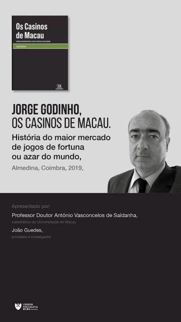 マカオ大学客員教授のポルトガル人学者がマカオカジノ史研究書出版(写真:University of Macau)