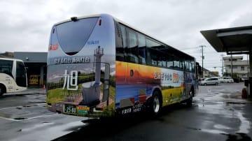 東総地区と都心を結ぶ高速バスに「恋する灯台」のラッピング 旭市と連携で