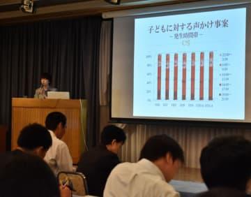 教職員らに子どもを狙った犯罪の現状を説明する中村亜貴子課長補佐