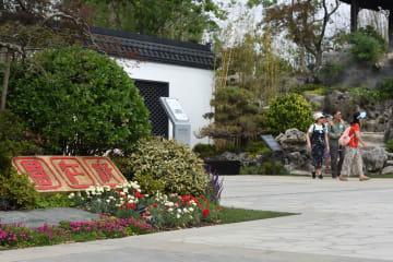 「浙江の日」イベント開催 北京園芸博
