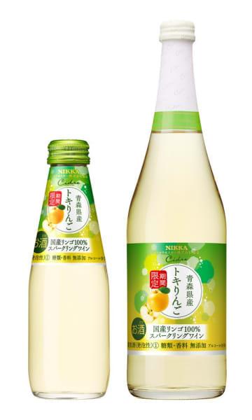 みずみずしく飲みやすいリンゴの果実酒