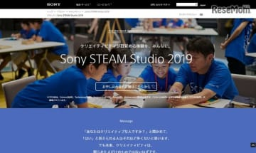 Sony STEAM Studio 2019