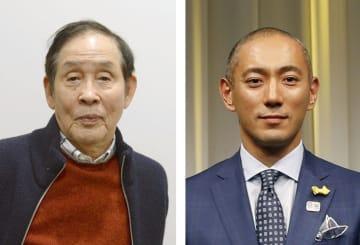 萩本欽一さん(左)、市川海老蔵さん